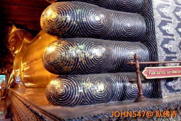 臥佛寺(Wat Pho)Bangkok Thai泰國曼谷5