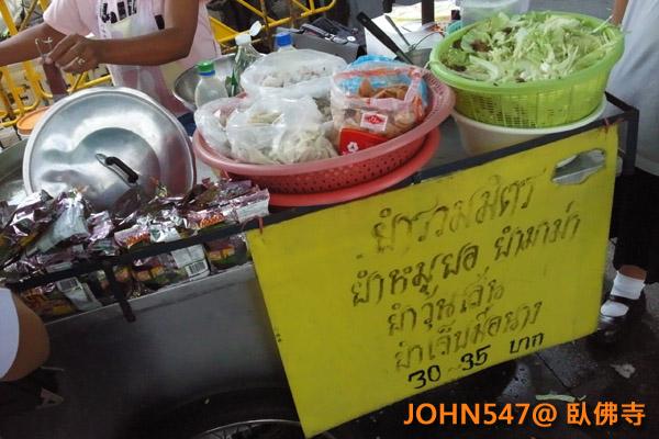 臥佛寺(Wat Pho)Bangkok Thai泰國曼谷19
