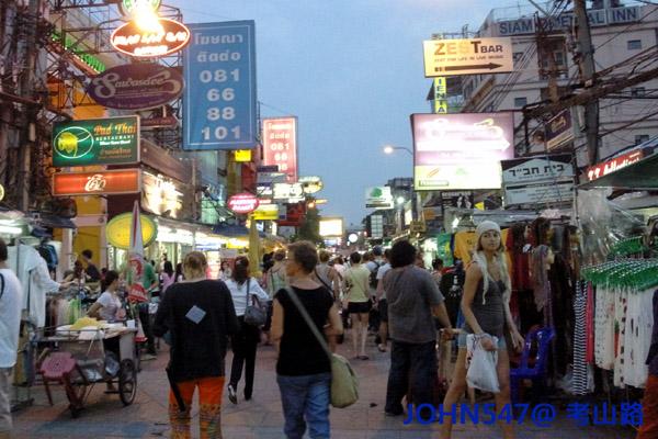 考山路Khao San Road 泰國曼谷拷山路(考桑路)16
