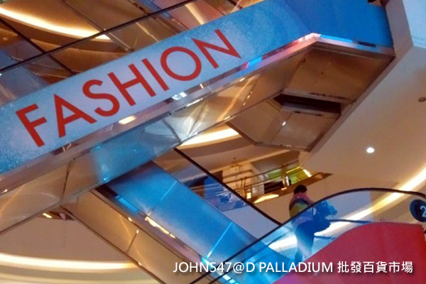 D PALLADIUM 批發百貨市場-泰國曼谷2