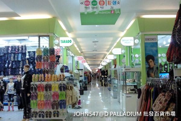 D PALLADIUM 批發百貨市場-泰國曼谷5