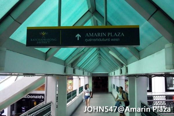 泰國曼谷Amarin Plaza捷運邊百貨chit lom站