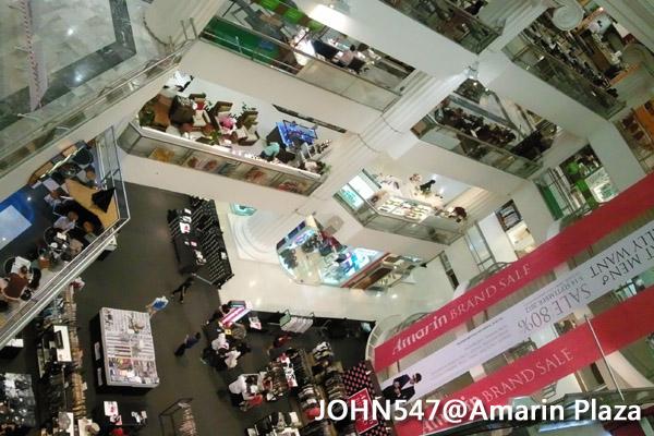 泰國曼谷Amarin Plaza捷運邊百貨chit lom站4