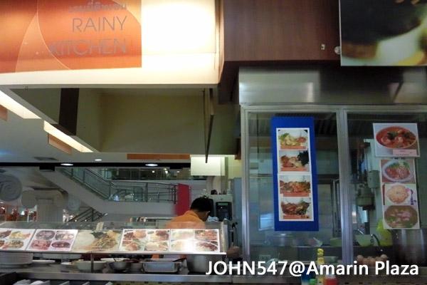 泰國曼谷Amarin Plaza捷運邊百貨chit lom站 美食街2