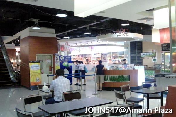泰國曼谷Amarin Plaza捷運邊百貨chit lom站 美食街