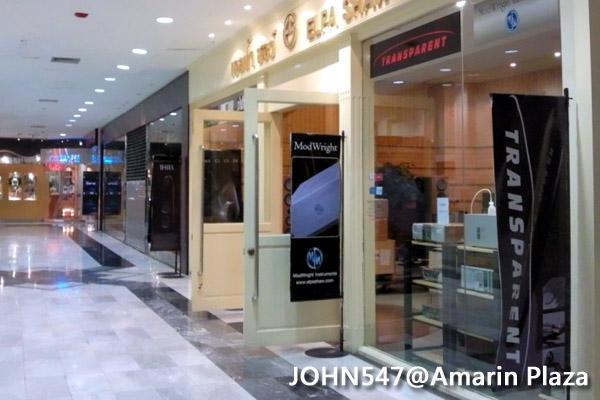 泰國曼谷Amarin Plaza捷運邊百貨chit lom站7