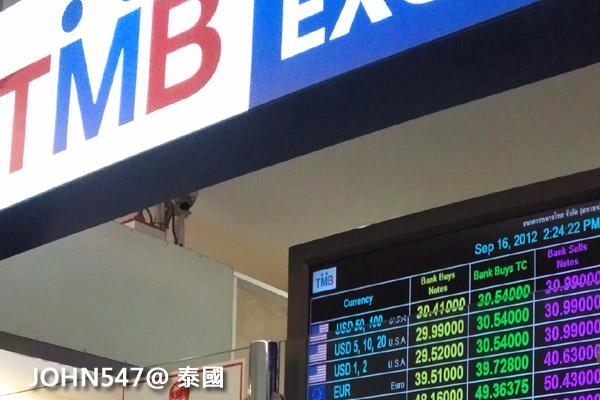 泰國曼谷 旅行美金支票換泰銖