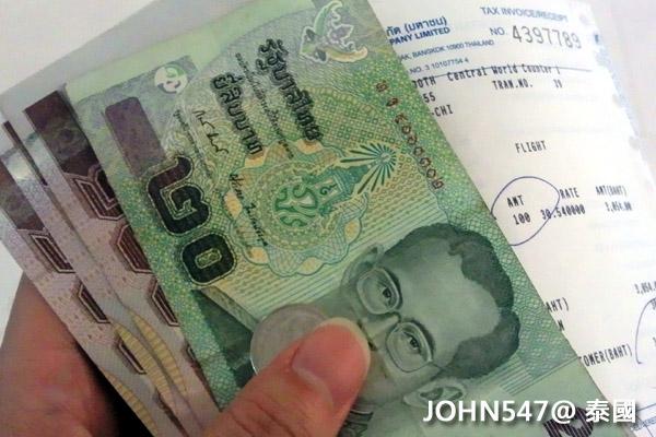 泰國曼谷 旅行美金支票換泰銖2