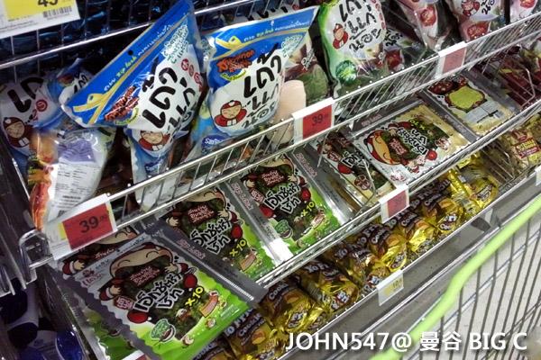 泰國曼谷BIG C連鎖量販店3
