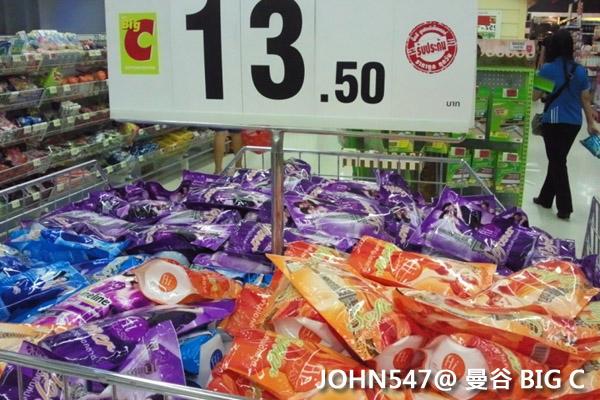 泰國曼谷BIG C連鎖量販店8