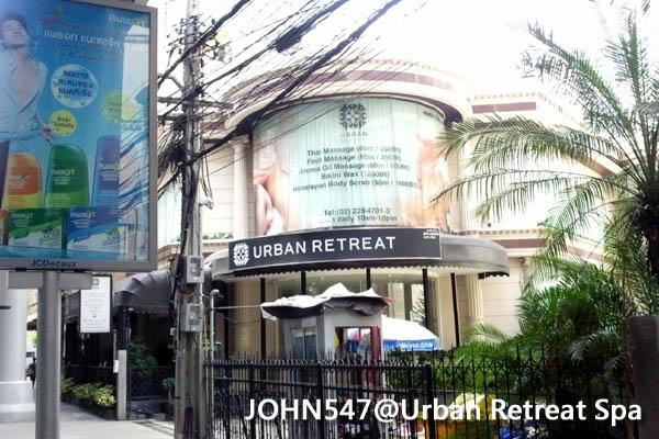 泰國曼谷按摩店 Urban Retreat Spa