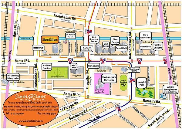 Siam (暹羅廣場) 週邊 泰國曼谷百貨地圖 map
