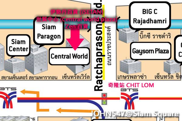 曼谷百貨Central World世貿中心MAP
