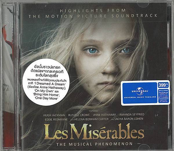 Les Miserables - Highlights From The Motion Picture