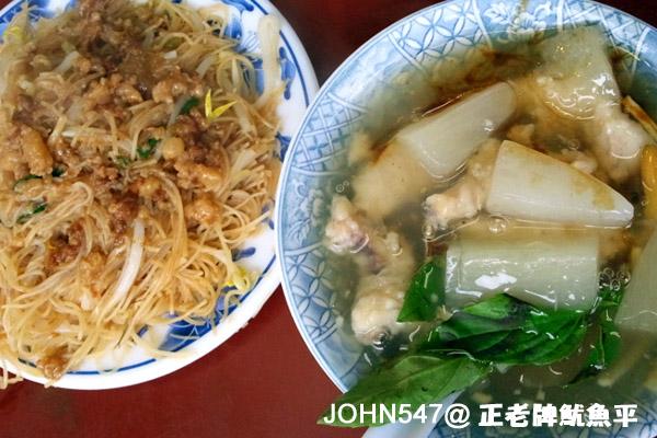 美味魷魚羹~萬華西門町正老牌魷魚平1