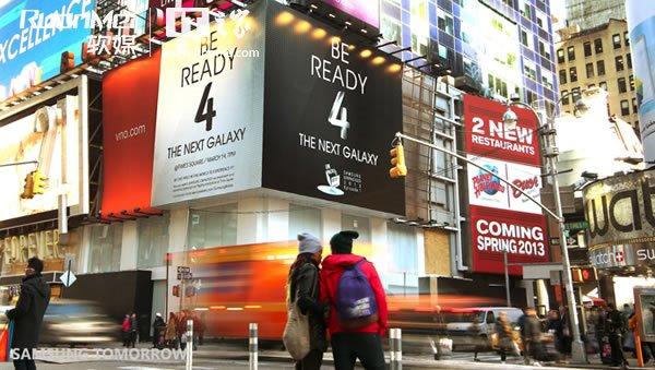 Galaxy S4 時代廣場廣告