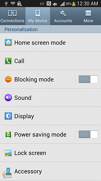 Samsung Galaxy S4 更多螢幕截圖洩漏2