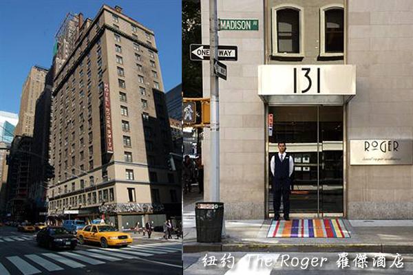 The Roger (羅傑威廉姆斯酒店)new york