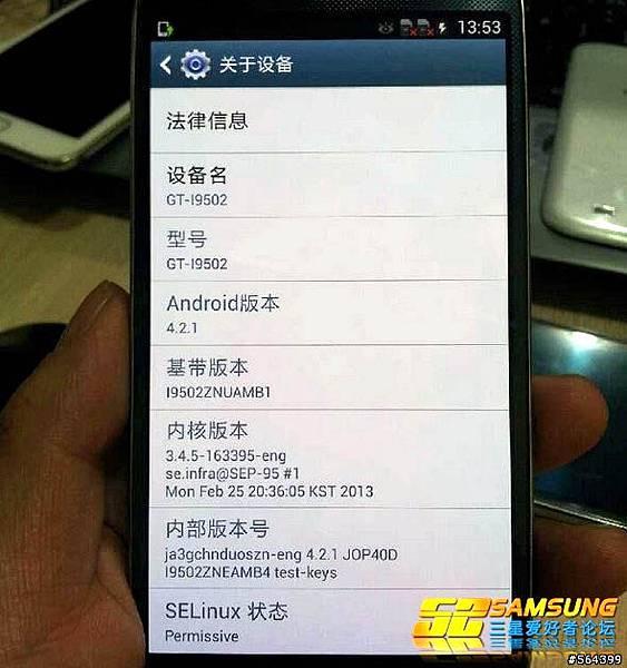 Samsung GALAXY S4真機曝光3