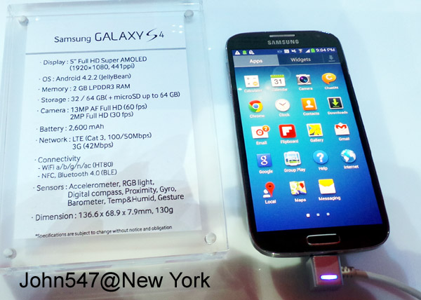 GALAXY S4規格表 紐約