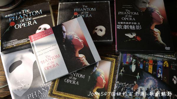 the Phantom of the Opera歌劇魅影電影原聲帶
