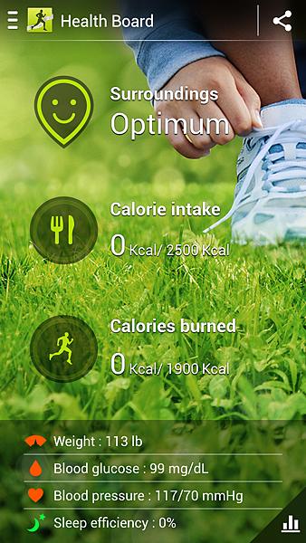 GALAXY S4 S Health 健康管理伙伴