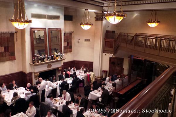 紐約 Benjamin Steakhouse 班傑明牛排館2