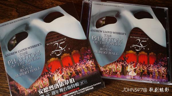 The Phantom of the Opera  25th anniversary concertThe Phantom of the Opera歌劇魅影25週年原聲帶
