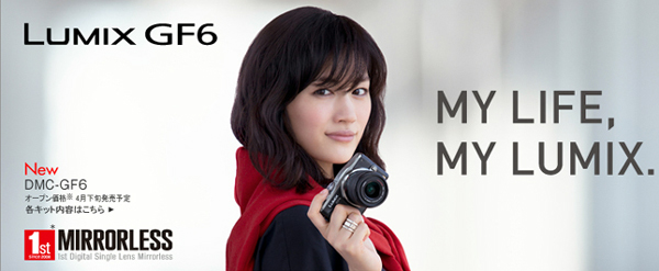 Panasonic GF6 m46微單眼相機 LUMIX DMC-GF6 女朋友6號12