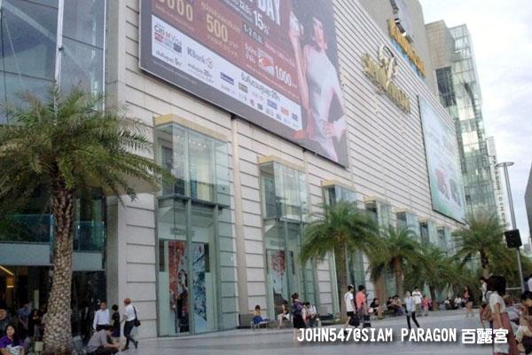 泰國曼谷SIAM PARAGON 暹羅百麗宮百貨 siam站4