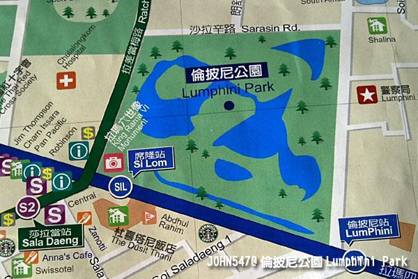 泰國曼谷 倫披尼公園Lumphini Park MAP