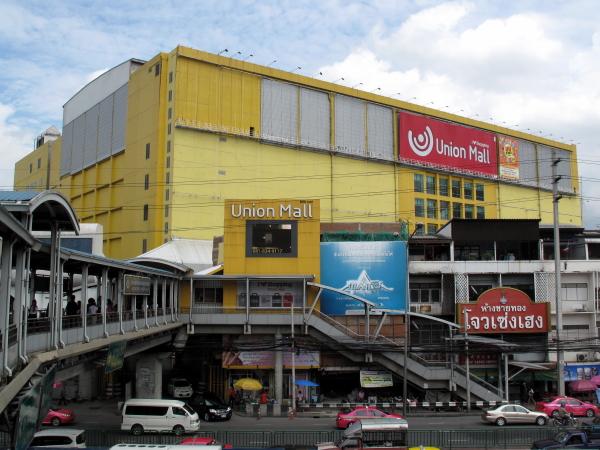 Union Mall 又見五分埔般的購物商場@Phahon Yothin