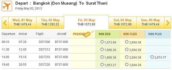 廊曼機場 Don Mueang Airport 飛去蘇另他尼府 機票費用