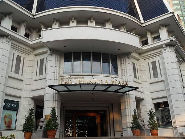 泰國曼谷百貨 四季酒店旁的半島購物中心 Peninsular Plaza