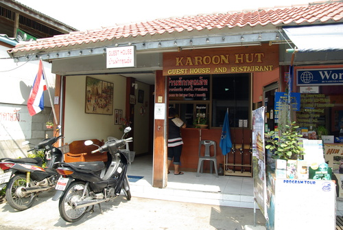 華欣住宿 Karoon Guesthouse (卡隆賓館)KAROON HUT GUEST HOUSE