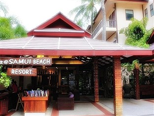 蘇梅島住宿 B2@Samui Beach Resort (B2@蘇梅島海灘度假酒店) 1