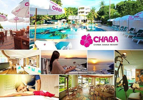 蘇梅島住宿 Chaba Samui Resort (蘇梅島暹芭度假酒店)2