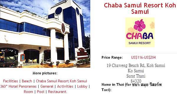 蘇梅島住宿 Chaba Samui Resort (蘇梅島暹芭度假酒店) info
