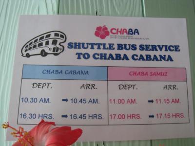 蘇梅島住宿 Chaba Samui Resort (蘇梅島暹芭度假酒店)巴士車