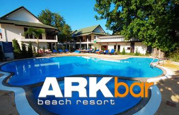 蘇梅島住宿 Ark Bar Beach Resort (方舟酒吧海灘度假酒店)