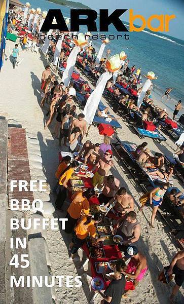 蘇梅島住宿 Ark Bar Beach Resort (方舟酒吧海灘度假酒店)BBQ
