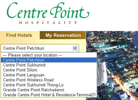 centrepoint 體系飯店