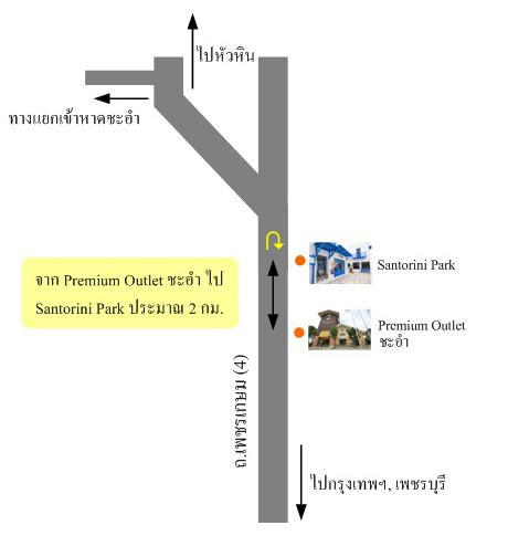 華欣七岩 Santorini Park 希臘風情的聖托里尼遊樂園   MAP3