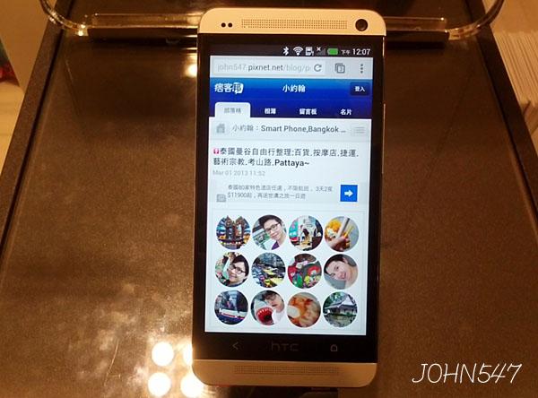 HTC One JOHN547