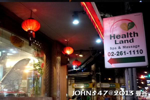 泰國曼谷按摩May Massage 120元泰銖按摩Asok站3