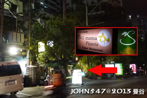 泰國曼谷按摩May Massage 120元泰銖按摩Asok站4
