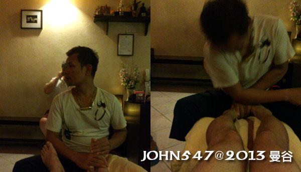 泰國自由行 TakraiHom Massage on nut百元按摩街2