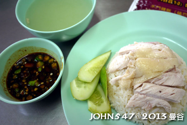 泰國曼谷小吃 水門海南雞飯(Kaiton Pratunam)4