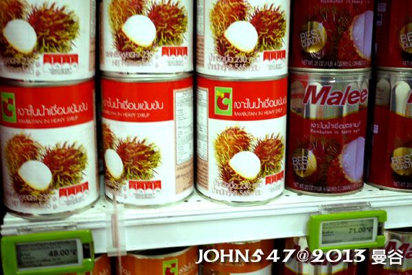 泰國自由行必買BIG C-水果罐頭