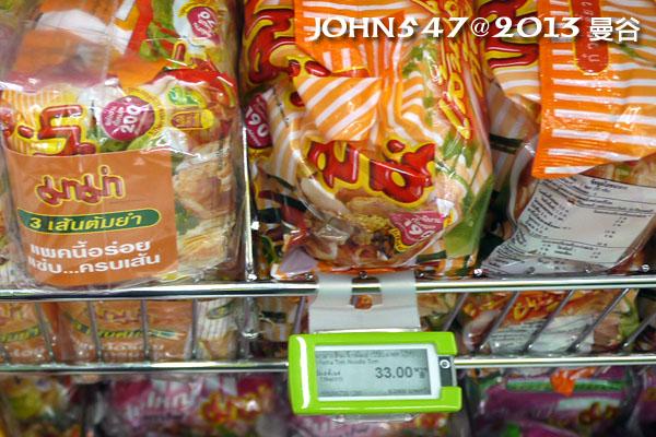 泰國自由行必買BIG C-泰國泡麵組
